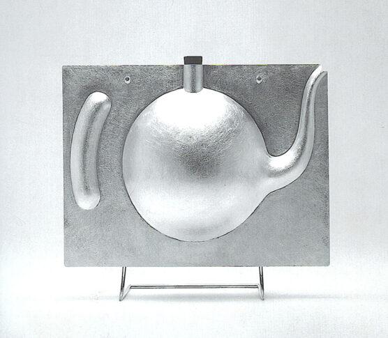 R Gogna Ice Tea Pot